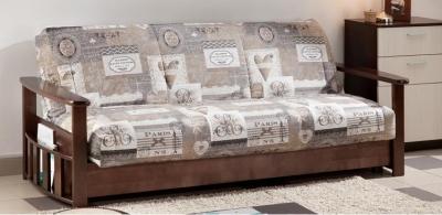 Вы хотите купить диван ручеек